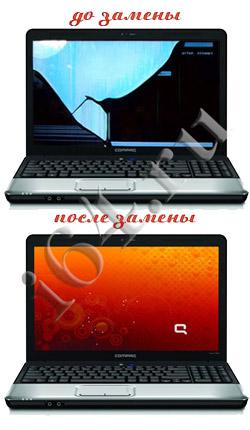 Ремонт компьютеров и ноутбуков Apple