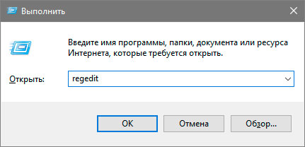 Как убрать пароль windows 10 при входе